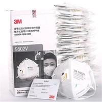 3M 9502V呼吸阀口罩 10只装