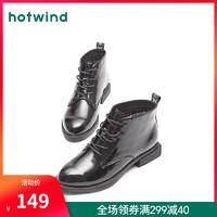 热风马丁靴女英伦风短筒短靴学生韩版百搭皮靴子