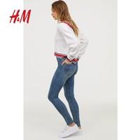 HM  DIVIDED女装牛仔裤2019 裤子高腰薄款打底长裤女 0539723