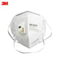 3M 9002V 带呼气阀 头戴式 颗粒物防护 口罩 (计价单位:只)