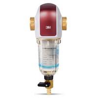 3M净水器家用前置过滤器反冲洗水龙头净水机非直饮 BFS3-90RD