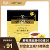 Twinings川宁豪门伯爵红茶 袋泡茶包进口英式茶叶100片 奶茶专用