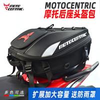 摩托车后座头盔包骑士包车尾包双肩背包防水包头盔后座背包