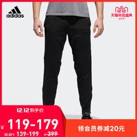 阿迪达斯官网 adidas ASTRO PANT M男装跑步长裤CF6246
