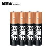 金霸王(Duracell) 7号电池 4粒装 碱性电池