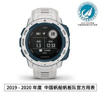 佳明 GARMIN 时尚手表潮汐版升级-本能浪潮白 GPS蓝牙多功能跑步智能运动表心率防水军表