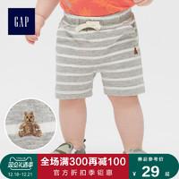 Gap婴儿休闲短裤夏季464079 布莱纳小熊刺绣宝宝裤子 *2件