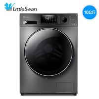 LittleSwan 小天鹅 水魔方 TD100VT86WMADT5 洗烘一体机 10KG