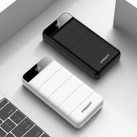 PISEN 品胜 手机充电宝 30000毫安 *2件