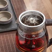 全自动煮茶器