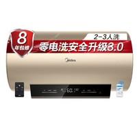 美的(Midea)60升 电热水器 F6030-A6X(HEY)