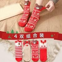 娜依淑 韩国圣诞可爱地板袜子 圣诞A款4件套
