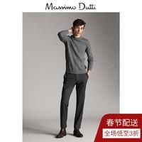 Massimo Dutti 男装 秋季羊毛/棉质绞花针织衫毛衣 00920319807