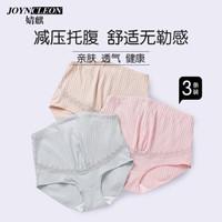 婧麒孕妇内裤纯棉初期孕 默认肤色L+豆沙色L+淡粉L XXL