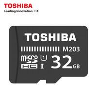 东芝手机内存32g卡 内存卡 tf卡 行车记录仪卡 100MB/S高速支持4K高清存储sd卡32g内存sd卡