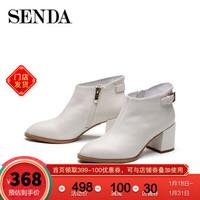 Senda 森达 2019冬季新款专柜同款气质通勤粗高跟女短靴 4PN01DD9