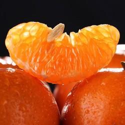展卉 广西沃柑 净重8.5斤装 单果65-70mm 新鲜水果