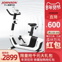 乔山新品Comfort 3家用电磁控静音立式健身车室内健身器械器材