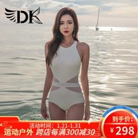 DK 游泳衣 女性感显瘦遮肚保守连体黑白色小胸聚拢泡温泉泳装 乳白色 M