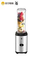 WMF德国榨汁机 家用水果汁机小型电动便携式榨汁杯迷你搅拌果汁机