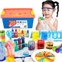 梦想星 科学实验套装儿童玩具小学生化学实验器材diy材料包STEM男女孩玩具138种趣味科学小实验 *3件