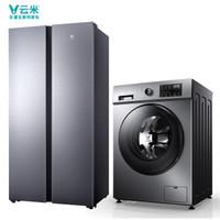 VIOMI 云米 BCD-483WMSD 对开门冰箱 483L + WD10SA 洗烘一体机 10KG