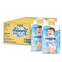 moony 尤妮佳 男宝宝拉拉裤 L88片 *2件