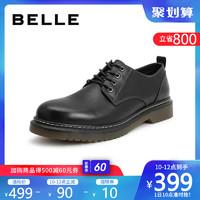 百丽男鞋2019秋冬新休闲马丁皮鞋韩版牛皮工装鞋潮流网红28137AM9