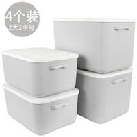 梦庭 日式带盖塑料收纳箱玩具整理箱 杂物储物盒衣物收纳柜 车载收纳筐 4件套 A58371