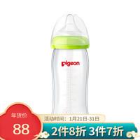 pigeon 贝亲 AA70 宽口径玻璃奶瓶 240ml *4件