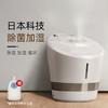 kamome日本大容量空气加湿器静音家用办公室智能651C白色