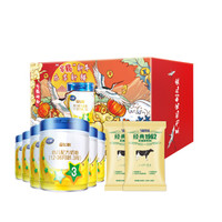 飞鹤星飞帆 幼儿配方奶粉 3段(12-36个月幼儿适用) 700克*6罐年货节定制礼盒
