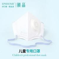 N95级儿童口罩防病菌防尘防雾霾男童女童小孩6只独立包装