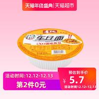 中国香港寿桃方便面非油炸XO酱港式车仔面205g/碗 *2件