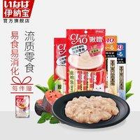 伊纳宝猫零食妙好啾噜 营养猫咪零食布丁幼猫罐头妙鲜湿粮猫条4包