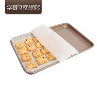 学厨 厨房工具 烘焙工具 烘焙吸油纸 耐高温硅油纸 烤箱饼干蛋糕专用油纸 烤盘纸牛油纸烹饪纸30米WK8009