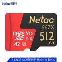 朗科(Netac)512GB TF(MicroSD)存储卡 U3 C10 A2 V30 4K 超至尊PRO版内存卡 读速100MB/s 写速60MB/s