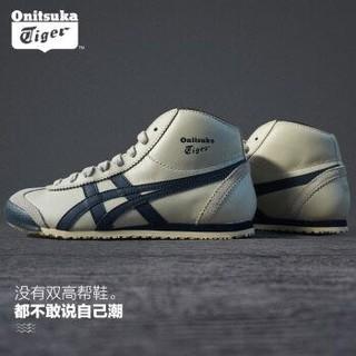 Onitsuka Tiger 鬼冢虎男鞋女鞋高帮经典休闲鞋运动鞋