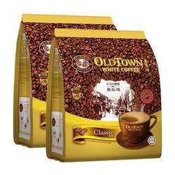马来西亚原装进口 oldtown白咖啡旧街场原味提神570g*2 *4件