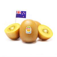 Zespri佳沛 新西兰阳光金奇异果 6个装 经典爆款装 单果重约80-100g 生鲜进口水果