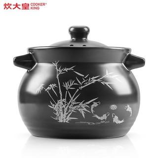 炊大皇(COOKER KING)古浓陶瓷煲TC35GL01沙锅煲汤锅炖锅明火家用
