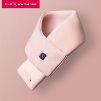 Flexwarm 飞乐思 女款自动加热保暖围巾