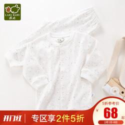 拉比婴儿衣服套装 *2件