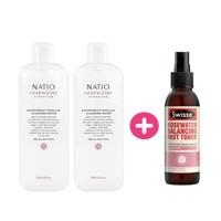NATIO 玫瑰抗氧化卸妆水 250ml *2件+送Swisse 玫瑰喷雾125ml 1件
