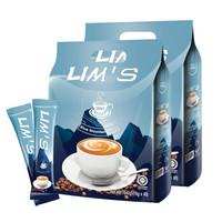 京东PLUS会员 : 马来西亚进口 零涩蓝山风味速溶三合一咖啡 40条(640g)*2袋 *3件