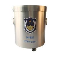 神龙 防爆罐 敞开式防爆桶 FBGY-G1 厂家直发