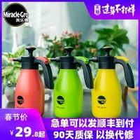 美乐棵喷壶 喷雾瓶浇花家用高压植物浇水壶园艺喷壶消毒清洁专用 *2件
