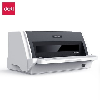 deli 得力 DL-630KII 针式打印机