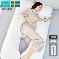 爱孕孕妇枕头