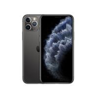 Apple 苹果iPhone 11 Pro 256G 移动联通电信4G手机